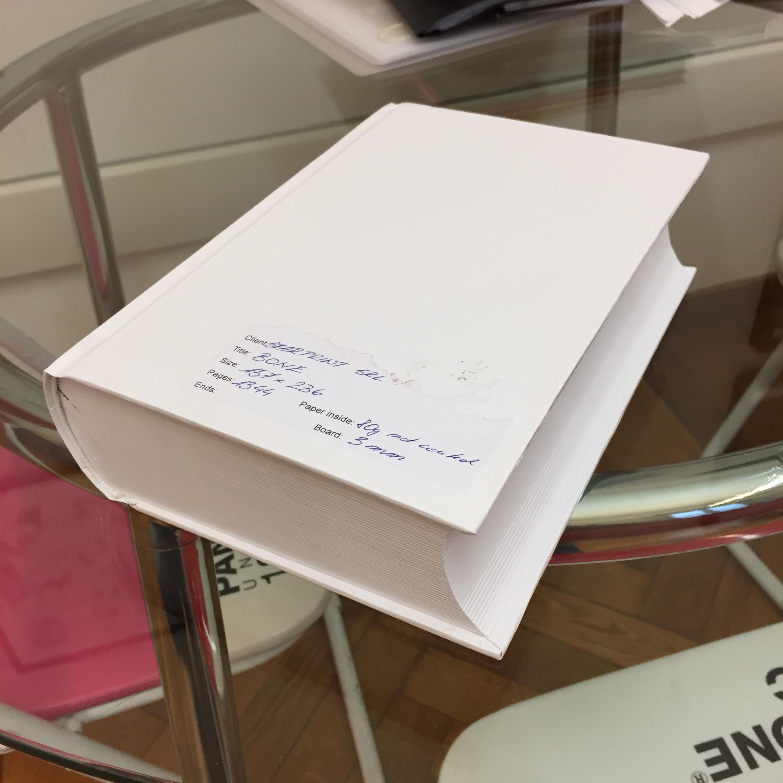 Costruire un libro i tipi di bao - Libro immagini a colori ...